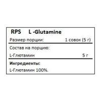 Глютамин RPS Nutrition Glutamine bag (500 г)