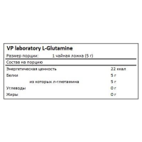 Glutamine 500 g Dymatize Nutrition