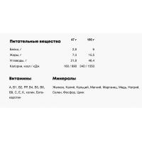 Батончик R.A.W.LIFE Грецкий орех-кэроб (47 г)