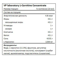 L-карнитин VP Lab L-carnitine (1000 мл)