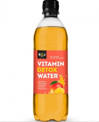 Спортивная вода Detox со вкусом