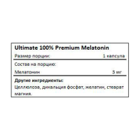 Мелатонин Ultimate Nutrition Melatonin 100% Premium (3 мг, 60 капсул)