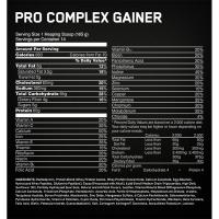 Гейнер Pro gainer Optimum Nutrition (2310 г)