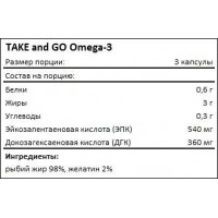 Omega-3 Take and Go (90 капсул)