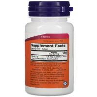 Витамин D3 5000 IU NOW 120 капсул