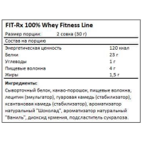 Протеин 100% Whey Fit-Rx (900 г)